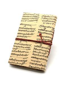 Petit carnet Bouddha et... 2